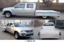 长安牌SC1025SPBC5型多用途货车图片