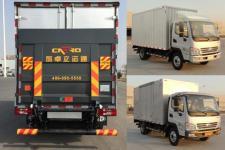 开瑞牌SQR5044XXYH29D型厢式运输车图片