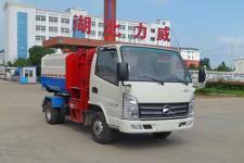 HLW5041ZZZ5KM自装卸式垃圾车
