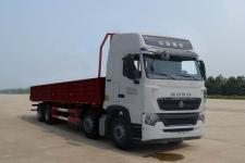 豪沃国五前四后八货车310马力18325吨(ZZ1317N466NE1)