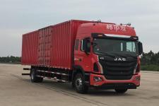 江淮格尔发国五单桥厢式运输车264-324马力5-10吨(HFC5181XXYP1K4A70S7V)
