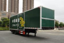 上元10米15吨2轴邮政半挂车(GDY9210XYZ)