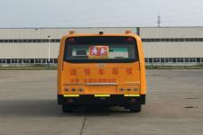 华新牌HM6530XFD5JN型幼儿专用校车图片4