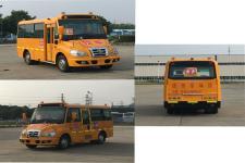 华新牌HM6530XFD5XN型幼儿专用校车图片2