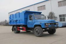 国五东风尖头自卸式垃圾车
