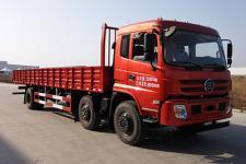 楚風牌HQG1251GD5型載貨汽車