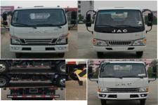 江淮牌HFC2043P92K1C2V-S型越野载货汽车图片