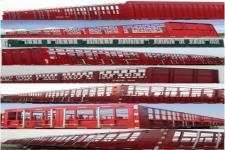 中集牌ZJV9405CCYSZ型仓栅式运输半挂车图片