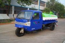 时风牌7YPJZ-17150G型罐式三轮汽车图片