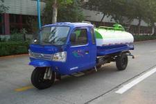 时风牌7YPJZ-14150G型罐式三轮汽车图片