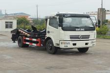 华威驰乐牌SGZ5110ZBGEQ5型背罐车