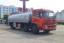中汽力威牌HLW5254TGY5EQ型供液车