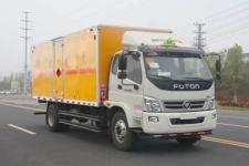 福田国五易燃气体厢式运输车价格