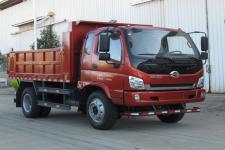 时骏越野自卸汽车(LFJ2040SCG2)