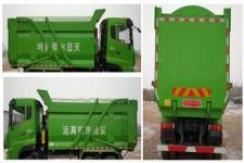 斯达-斯太尔牌ZZ3253N4041E1LN型自卸汽车图片