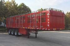 华骏10米34.2吨3轴仓栅式运输半挂车(ZCZ9400CCYHJG)