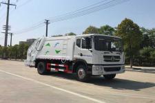 国五东风D9压缩式垃圾车13872898522