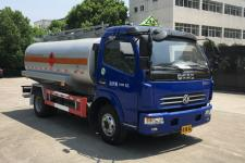 WXQ5080GJYE5加油车