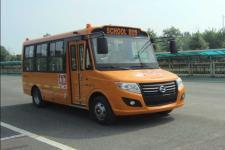 5.8米|10-19座扬子小学生专用校车(YZK6580XE5C)