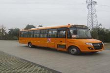 9.4米|24-56座扬子小学生专用校车(YZK6940XE5C)