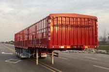 华骏13米33.2吨3轴仓栅式运输半挂车(ZCZ9400CCYJ)