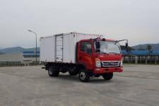 豪曼越野厢式运输车(ZZ2048XXYE27EB0)