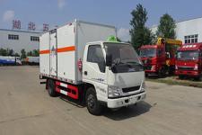 江鈴國五4米2雜項危險物品廂式運輸車