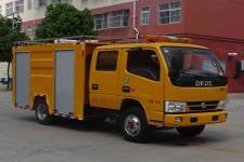 双排救险车 双排应急抢险车 救险车厂家直销13607286060