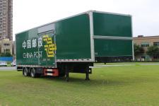 上元10米16.8吨2轴邮政半挂车(GDY9231XYZ)