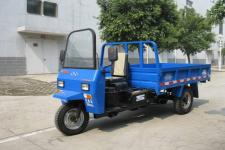 兴农牌7Y-1150A型三轮汽车图片