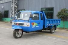 7YPJZ-17150PD兴农自卸三轮农用车(7YPJZ-17150PD)