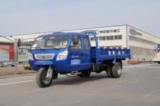 7YPJZ-16150P1B五星三轮农用车(7YPJZ-16150P1B)