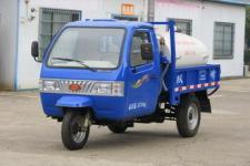 7YPJ-1175GXE双峰罐式三轮农用车(7YPJ-1175GXE)
