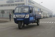 7YPJZ-1650P1B五星三轮农用车(7YPJZ-1650P1B)