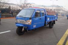 时风牌7YPJZ-17100P4型三轮汽车图片