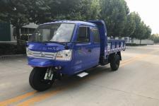 7YPJZ-17100PDA3时风自卸三轮农用车(7YPJZ-17100PDA3)