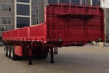成事达10.5米32吨3自卸半挂车