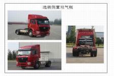 豪瀚牌ZZ4185N4216E1L型牵引汽车图片