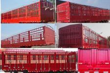 成事达牌SCD9402CCY型仓栅式运输半挂车图片