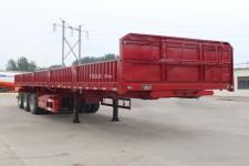 成事达13米31.5吨3自卸半挂车