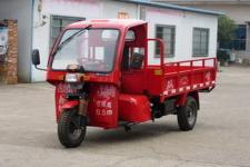 7YPJZ-950D双峰自卸三轮农用车