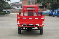双峰牌7YPJZ-950D型自卸三轮汽车图片