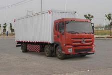 东风特商国五前四后四厢式运输车260马力10-15吨(EQ5250XXYFN1)