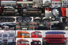 陕汽牌SX4258NV384TLW型危险品牵引汽车图片
