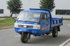 7YPJ-1450DB兰驼自卸三轮农用车