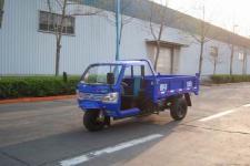 7YP-1750DJ2时风自卸三轮农用车(7YP-1750DJ2)
