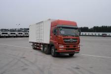 ZZ5253XXYM56CGE1厢式运输车