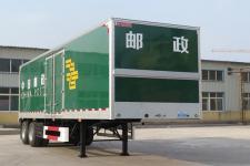 鸿雁10米17吨2轴邮政半挂车(MS9230XYZ)