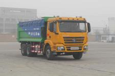 陕汽后双桥,后八轮自卸车国五299马力(SX3250MB404J1)