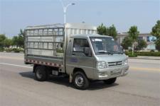 BJ5030CCY-H1仓栅式运输车